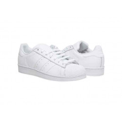 White Adidas Superstar Sneakers, the most famous ever