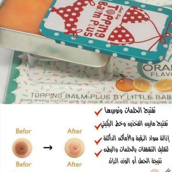 Thai Cream Topping Balm Plus to lighten dark and sensitive areas