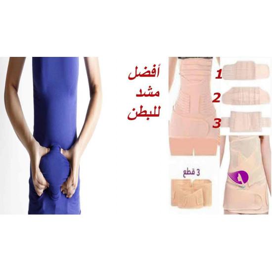 Triple postpartum corset, safe for natural delivery, caesarean section